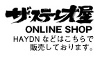 tsy_onlineshop_mini